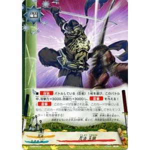 バディファイト 忍法 玉鋼 / トライアルデッキ 激闘絶命陣 / TD05 シングルカード card-museum