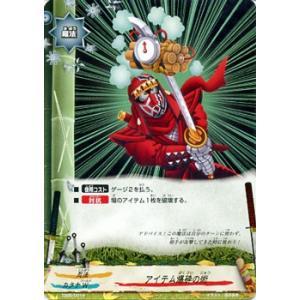 バディファイト アイテム爆砕の術 / トライアルデッキ 激闘絶命陣 / TD05 シングルカード card-museum
