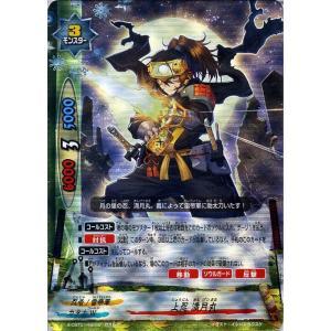 バディファイトX(バッツ) X-CBT01  上忍 満月丸(ガチレア) 最強バッツ覚醒! 〜赤き雷帝〜|card-museum