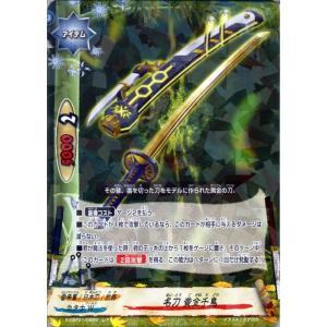バディファイトX(バッツ) X-CBT01  名刀 黄金千鳥(レア) 最強バッツ覚醒! 〜赤き雷帝〜|card-museum