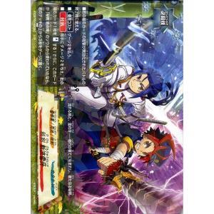 バディファイトX(バッツ) X-CBT01  秘剣 斬流雷牙(レア) 最強バッツ覚醒! 〜赤き雷帝〜|card-museum