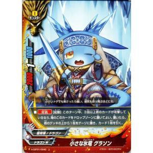 バディファイトX(バッツ) X-CBT01  小さな氷竜 グラソン(上) 最強バッツ覚醒! 〜赤き雷帝〜|card-museum