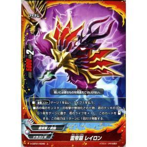 バディファイトX(バッツ) X-CBT01  雷帝扇 レイロン(上) 最強バッツ覚醒! 〜赤き雷帝〜|card-museum