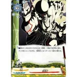 バディファイトX(バッツ) X-CBT01  探照灯(上) 最強バッツ覚醒! 〜赤き雷帝〜 card-museum