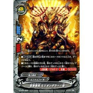 バディファイトX(バッツ) X-CBT01  富豪番長 ミリオンダラー・金(上) 最強バッツ覚醒! 〜赤き雷帝〜 card-museum