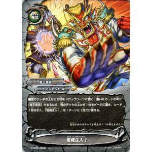 バディファイトX(バッツ) X-CBT01  竜魂注入!(上) 最強バッツ覚醒! 〜赤き雷帝〜 card-museum