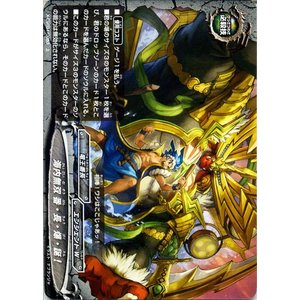 バディファイトX(バッツ) X-CBT01  海内無双 番・長・爆・誕!(上) 最強バッツ覚醒! 〜赤き雷帝〜 card-museum