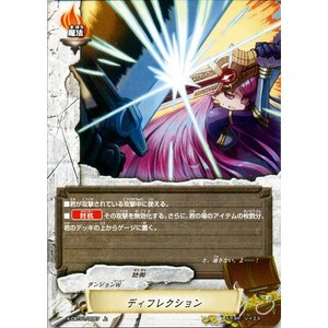 バディファイトX(バッツ) X-CBT01  ディフレクション(上) 最強バッツ覚醒! 〜赤き雷帝〜|card-museum