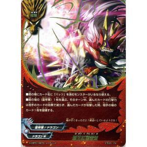 バディファイトX(バッツ) X-CBT01  覇王紅蓮雷波(シークレット) 最強バッツ覚醒! 〜赤き雷帝〜|card-museum