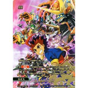 バディファイトX(バッツ) X-CBT02  黒き機神の覚醒(クライマックスレア) 最凶バッツ覚醒! 〜黒き機神〜|card-museum