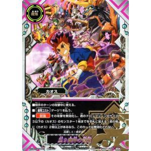 バディファイトX(バッツ) X-CBT02  黒き機神の覚醒(超ガチレア) 最凶バッツ覚醒! 〜黒き機神〜|card-museum