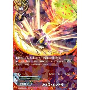 バディファイトX(バッツ) X-CBT02  カオス・シグナル(レア) 最凶バッツ覚醒! 〜黒き機神〜|card-museum