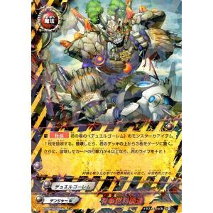 バディファイトX(バッツ) X-CBT02  有事燃料調達(レア) 最凶バッツ覚醒! 〜黒き機神〜|card-museum