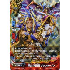 バディファイトバッツ X-CP01 黄金の竜騎王 ツタンカーメン(ガチレア) めっちゃ!! 100円ドラゴン|card-museum