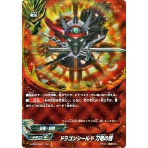 バディファイトバッツ X-CP01 ドラゴンシールド 刀竜の盾(ガチレア) めっちゃ!! 100円ドラゴン|card-museum