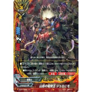 バディファイトバッツ X-CP01 山岳の竜騎王 ジェロニモ(レア) めっちゃ!! 100円ドラゴン|card-museum