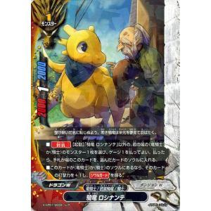バディファイトバッツ X-CP01 騎竜 ロシナンテ(レア) めっちゃ!! 100円ドラゴン|card-museum