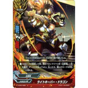 バディファイトバッツ X-CP01 ライトキーパー・ドラゴン(ホロ仕様) めっちゃ!! 100円ドラゴン|card-museum