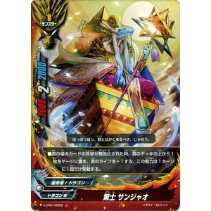 バディファイトバッツ X-CP01 策士 サンジャオ(ホロ仕様) めっちゃ!! 100円ドラゴン|card-museum