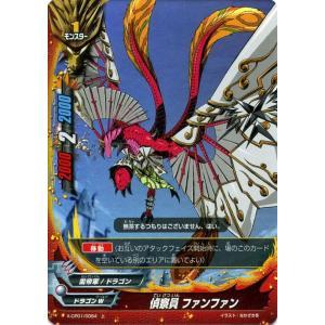 バディファイトバッツ X-CP01 偵察員 ファンファン(ホロ仕様) めっちゃ!! 100円ドラゴン|card-museum