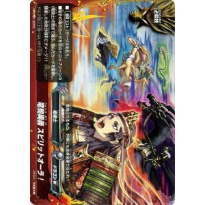 バディファイトバッツ X-CP01 竜騎奥義 スピリットオーラ!(ホロ仕様) めっちゃ!! 100円ドラゴン|card-museum