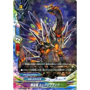 バディファイトバッツ X-CP02 黒晶竜 ルシアンブラック(レア) むっちゃ!! 100円スタードラゴン card-museum