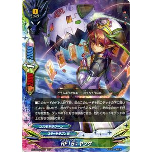 バディファイトバッツ X-CP02 RF15:ヤング(レア) むっちゃ!! 100円スタードラゴン card-museum