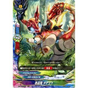 バディファイトバッツ X-CP02 赤晶竜 タナット(レア) むっちゃ!! 100円スタードラゴン card-museum