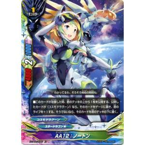 バディファイトバッツ X-CP02 AA12:ノートン(上) むっちゃ!! 100円スタードラゴン|card-museum