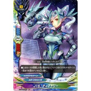 バディファイトバッツ X-CP02 J15:ティプトリー(上) むっちゃ!! 100円スタードラゴン|card-museum