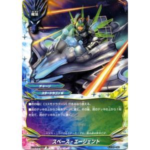 バディファイトバッツ X-CP02 スペース・エージェント(上) むっちゃ!! 100円スタードラゴン|card-museum