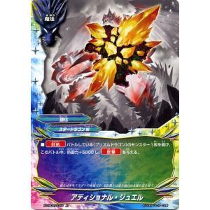 バディファイトバッツ X-CP02 アディショナル・ジュエル(上) むっちゃ!! 100円スタードラゴン|card-museum