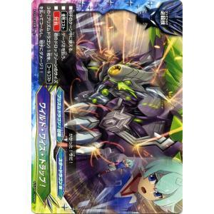 バディファイトバッツ X-CP02 ワイルド・ワイズ・トラップ!(上) むっちゃ!! 100円スタードラゴン|card-museum
