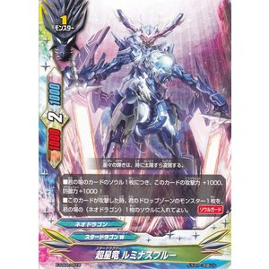 バディファイトX(バッツ) BF-X-SS02  超星竜 ルミナスブルー レディアント・エヴォリューションVS断罪 煉獄騎士団 card-museum