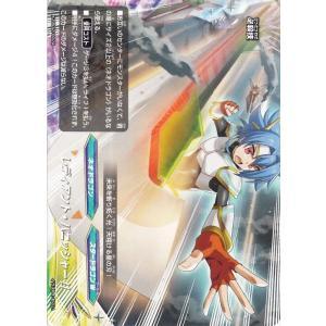 バディファイトX(バッツ) BF-X-SS02  レディアント・パニッシャー!! レディアント・エヴォリューションVS断罪 煉獄騎士団 card-museum