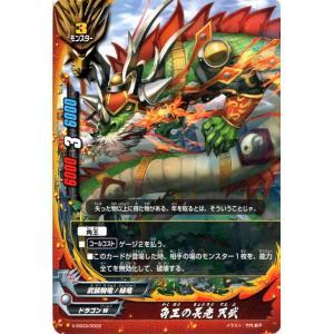 バディファイトX(バッツ) X-SS03  角王の長老 天武(トライアル) 5WORLD BUILD MASTERS card-museum