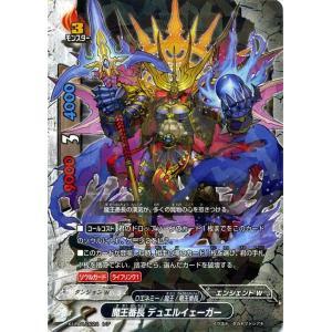バディファイトX(バッツ) X-UB01  魔王番長 デュエルイェーガー(レア) バディクエスト〜冒険者VS魔王〜|card-museum