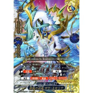バディファイトX(バッツ) X2-BT01  再誕の氷竜 ロワ・ミセリア(超ガチレア) 伝説バディ大集結!|card-museum
