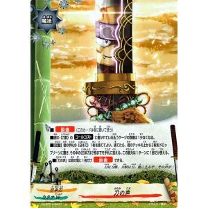 バディファイトX(バッツ) X2-BT01  刀の声(上) 伝説バディ大集結!|card-museum