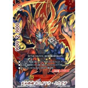 バディファイトX(バッツ) X2-BT01  天和御魂 ヤミゲドウ・ミカズチ(バディレア) 伝説バディ大集結!|card-museum