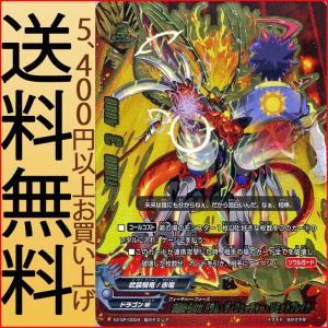 バディファイトX(バッツ) X2-SP  未来からの力 ドラム・ザ・フューチャー・リミットブレイク(超ガチGレア) ファイナル番長 | ドラゴンW 武装騎竜 赤竜|card-museum