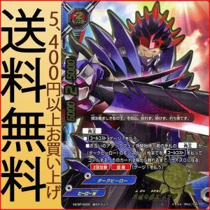 バディファイトX(バッツ) X2-SP  不抜の影王 ムクロ(超ガチGレア) ファイナル番長 | ヒーローW ダークヒーロー モンスター|card-museum