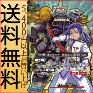 バディファイトX(バッツ) X2-SP  怪腕の獣王 ジウン(超ガチレア) ファイナル番長 | カタナW 髑髏武者 モンスター|card-museum