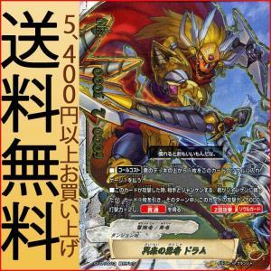 バディファイトX(バッツ) X2-SP  再来の勇者 ドラム(超ガチレア) ファイナル番長 | ダンジョンW 冒険者 勇者 モンスター|card-museum