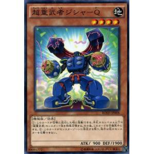 遊戯王カード 超重武者ジシャ-Q / ブレイカーズ・オブ・シャドウ(BOSH) / シングルカード|card-museum