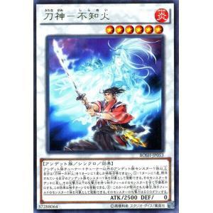 遊戯王カード 刀神−不知火(レア) / ブレイカーズ・オブ・シャドウ(BOSH) / シングルカード|card-museum