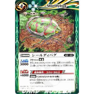 バトルスピリッツ シールディバグ(EX) / EX032 / バトスピ|card-museum