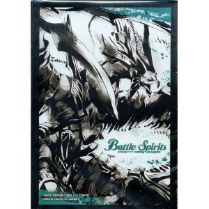 バトルスピリッツ カードスリーブ(翡翠の神皇・緑)50枚入り(特製スリーブ) (BS-SD47) | メガデッキ|card-museum