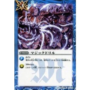 バトルスピリッツ マジックドリル / 激闘!戦国15ノ陣(BSC20) / シングルカード|card-museum