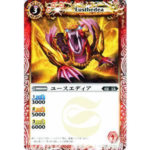 バトルスピリッツ ユースエディア / 星座編 八星龍降臨(BS10) / バトスピ card-museum
